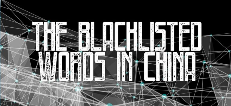 blacklisted-words-in-China