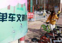 chinas-shared-bike-industry