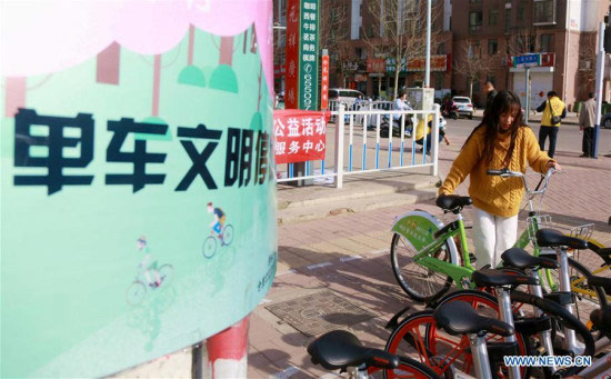 chinas-shared-bike-industry