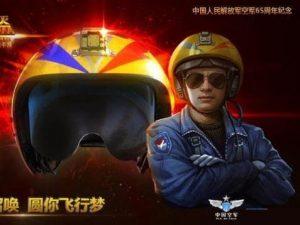 golden-helmet-game