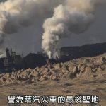 The last China Steam locomotive