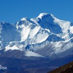 Yongde Snow Mountain, Lincang