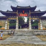 The Ancient Jianshui Town