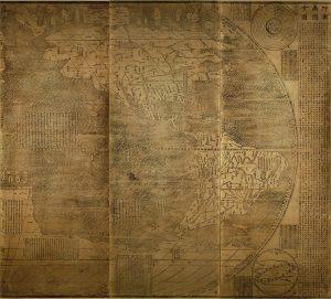 Kunyu-Wanguo-Quantu-by-Matteo-Ricci-Plate-4-6