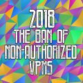 The-ban-of-non-authorized-VPNs