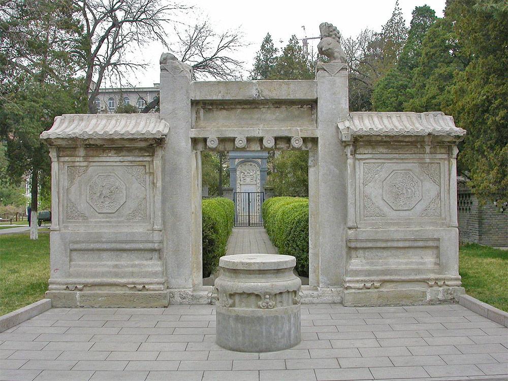 The-tomb-of-Matteo-Ricci