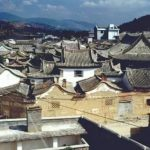 Zhengying Village