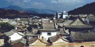 Zhengying-Village