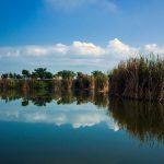 Shiping Yilong Lake