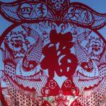 5 Things To Do In Kunming