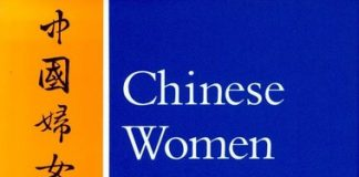 Chinese Women in a Century of Revolution