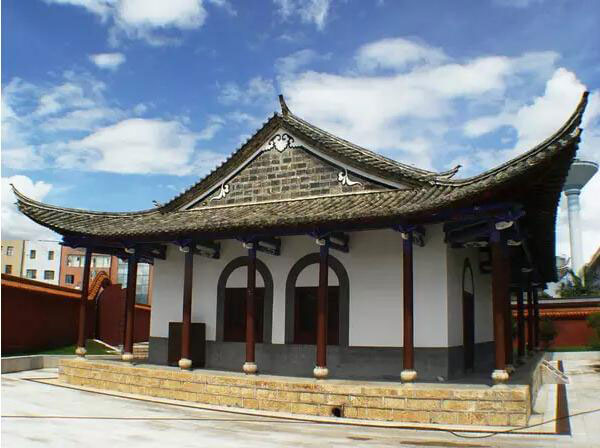 Mengzi-Customhouse