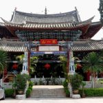 The Zhilin Temple of Jianshui County