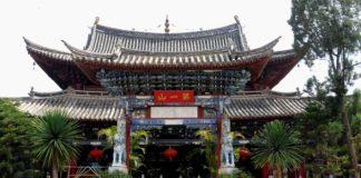 Zhilin-Temple-of-Jianshui-County