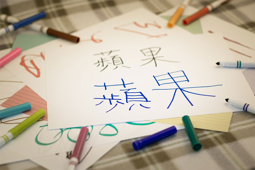 best-way-learn-mandarin