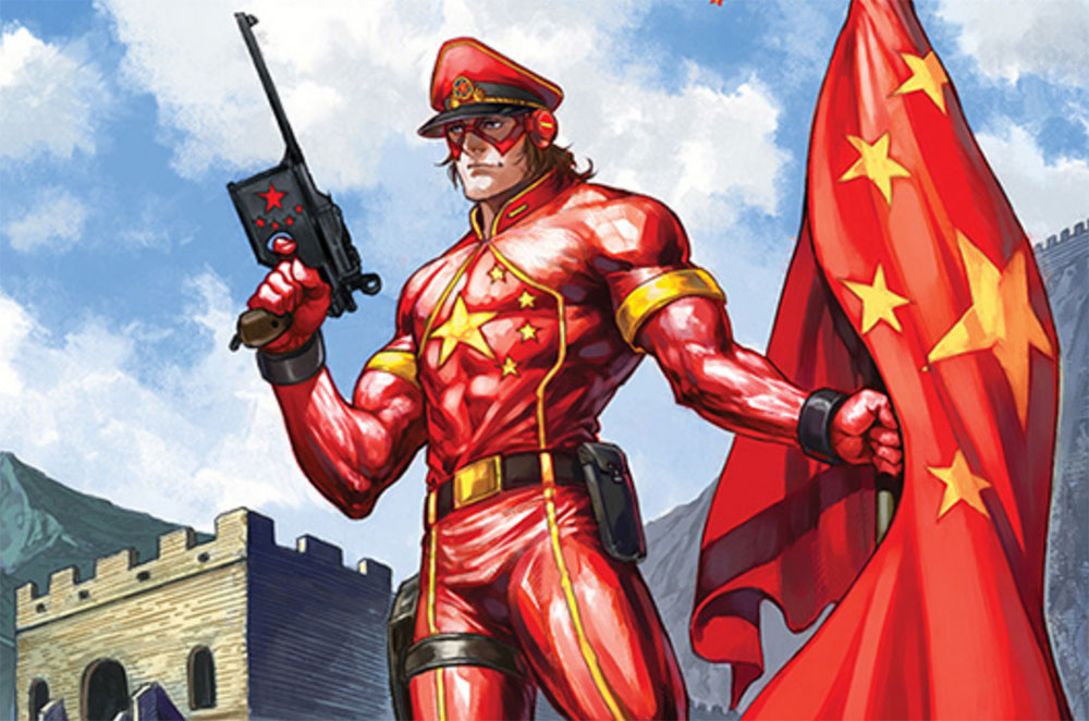 Captain China Volume 2