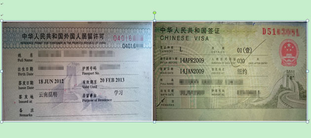 china-study-visa-requirements-4