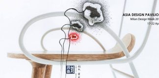 Asia Design Pavillion