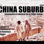China Suburbia