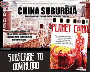 planet china magazine