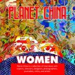 Planet China Vol.02