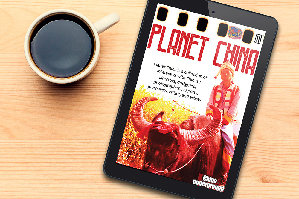 Planet-China-1-tablet