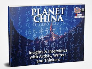 Planet-China-3-book-intro