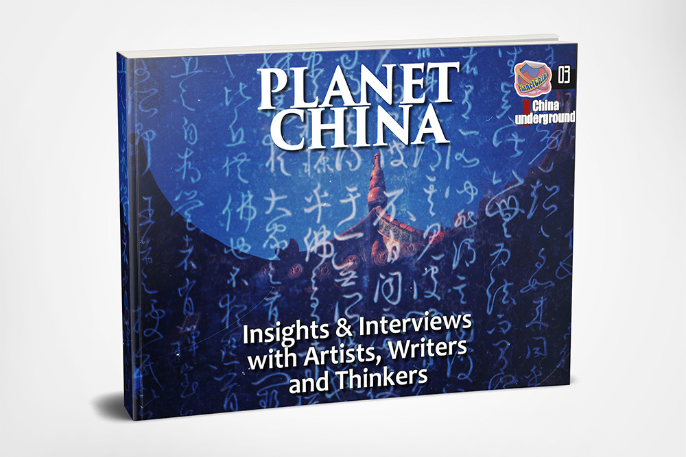 Planet-China-3-book