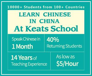 learn-chinese-in-China-at-Keats-School 2