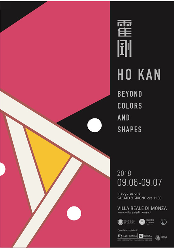 HO KAN Beyond Colors and Shapes