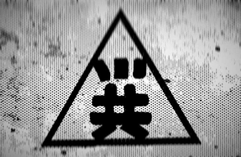 Chinese-triad-syndicate
