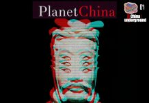 Planet-China-vol-4-cover-big