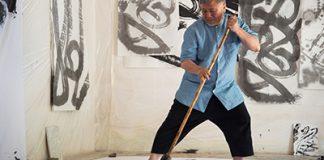 Yahon Chang