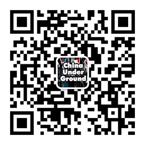 wechat china underground