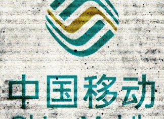 china-mobile censorship