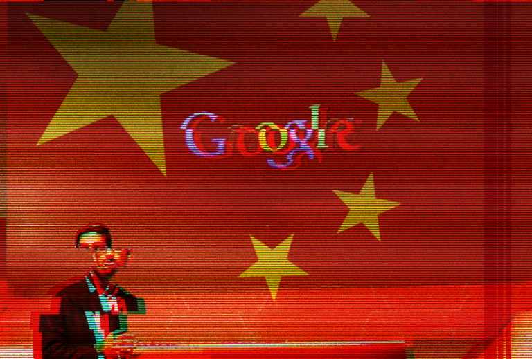 Google Search Prototype for China