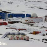 China-Great-Wall-Station,-Antarctica