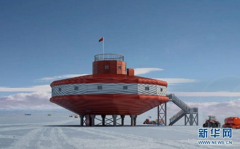 Chinese polar bases-China's fourth Antarctic scientific research station - Taishan Station
