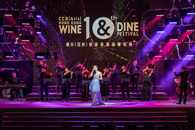 Hong-Kong-Wine-&-Dine-Festival-006