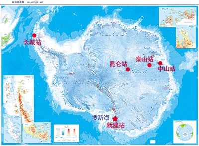 Schematic diagram of the distribution of Chinese Antarctic scientific research stations