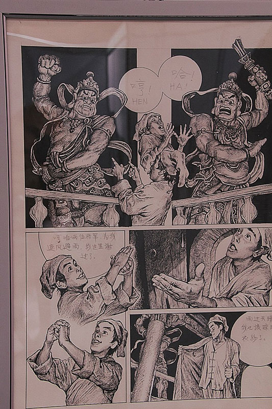 Difference Between Chinese Manhua and Japanese Manga
