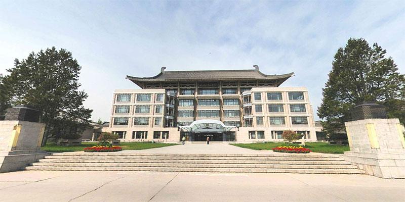 Chinese Marxist Students-Peking-University-Library
