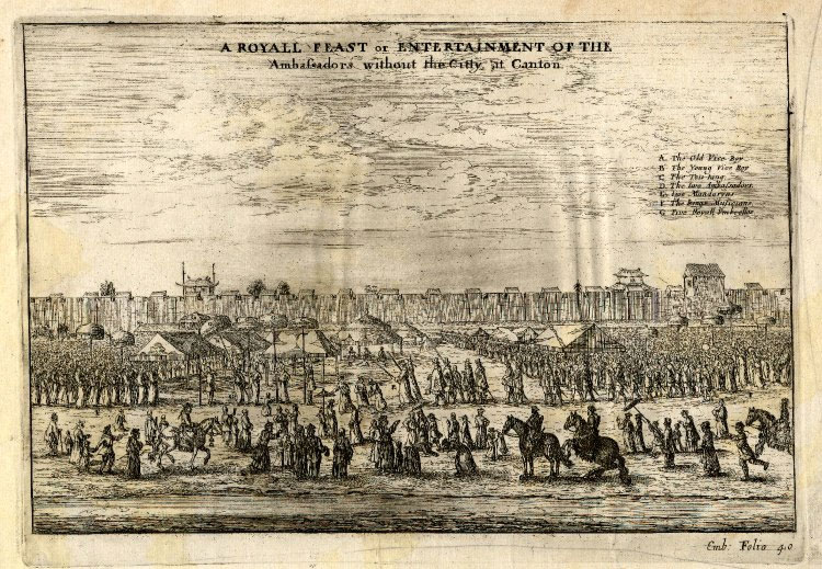 A Royall Feast or Entertainment of the Ambassadors without the Citty, at Canton