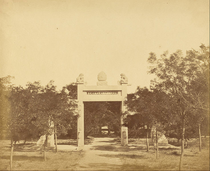 Tomb-near-Pa-li-k'um.-The-Scene-of-the-Commencement-of-the-Attack-on-the-21st-September-1860-near-Pekin