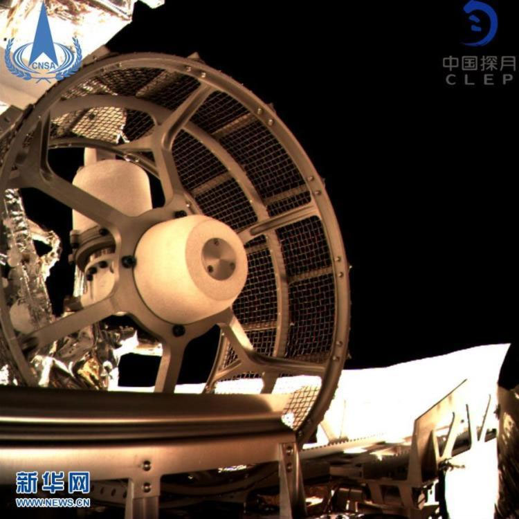 chinese lunar mission chang'e 4 images