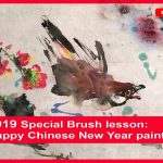 Chinese painting tutorial, Painting tutorial to celebrate the Spring Festival