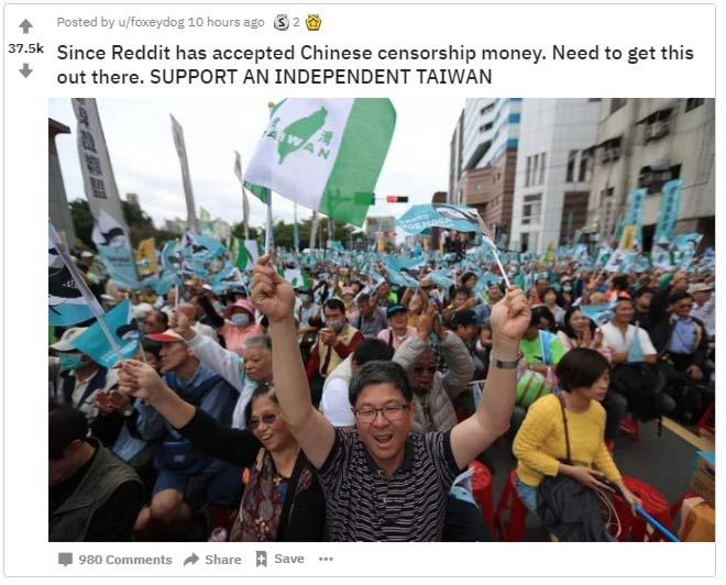 Nordvpn China Reddit