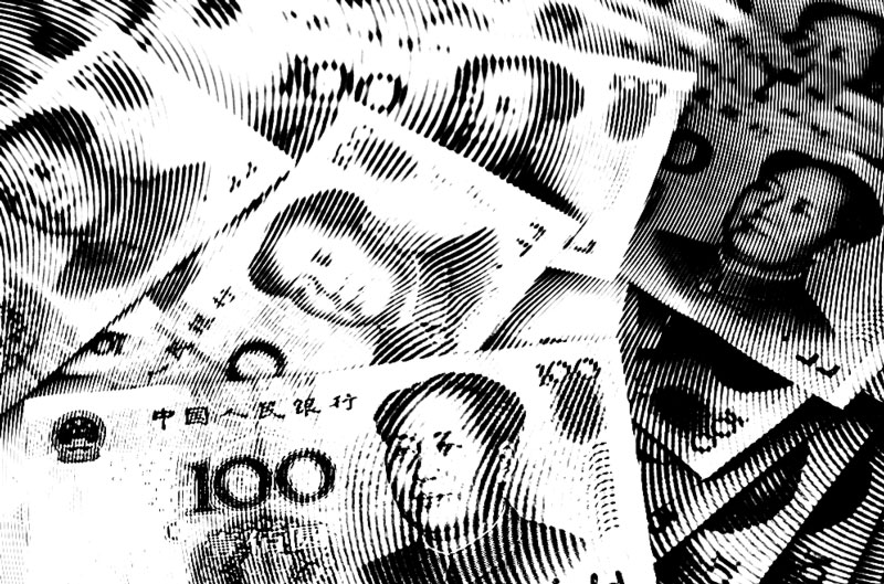 China foreign investment law