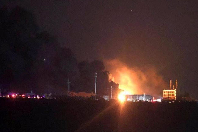 Blast at a chemical plant in China