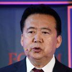 Meng Hongwei expelled